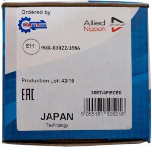 لنت ترمز جلو نیسان ماکسیما – Allied Nippon