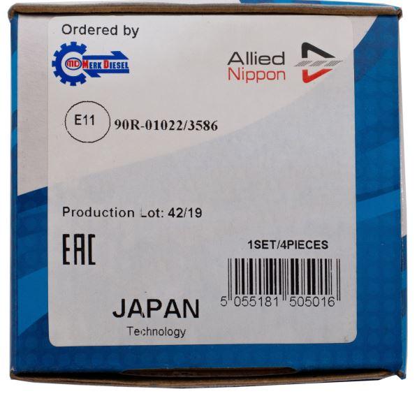 لنت ترمز جلو پژو 405 – Allied Nippon