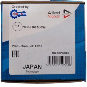 لنت ترمز جلو رنو کپچر – Allied Nippon