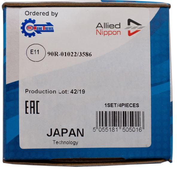 لنت ترمز جلو تیبا – Allied Nippon